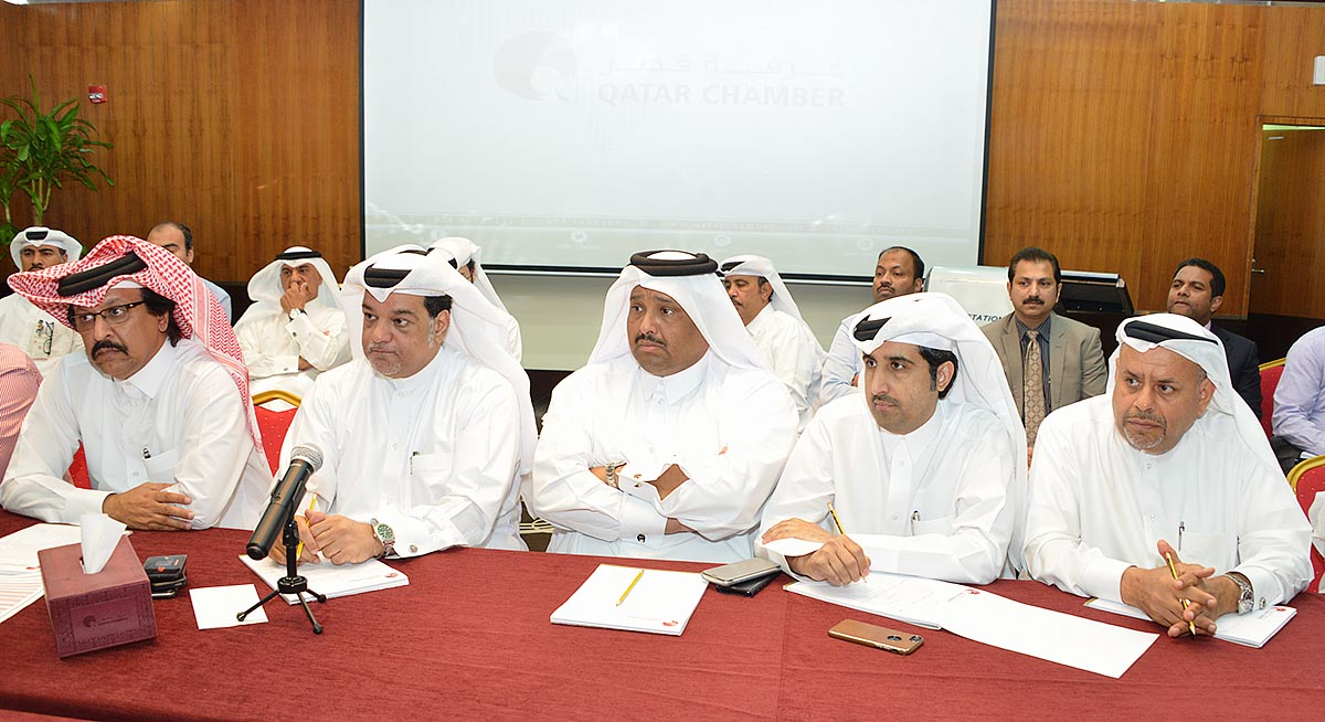 Qatar Chamber meeting attended by 40 major food supply importer companies.