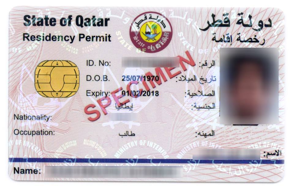 Qatar to approve permanent residency for some expats qatar indians qatar to approve permanent residency for some expats altavistaventures Choice Image