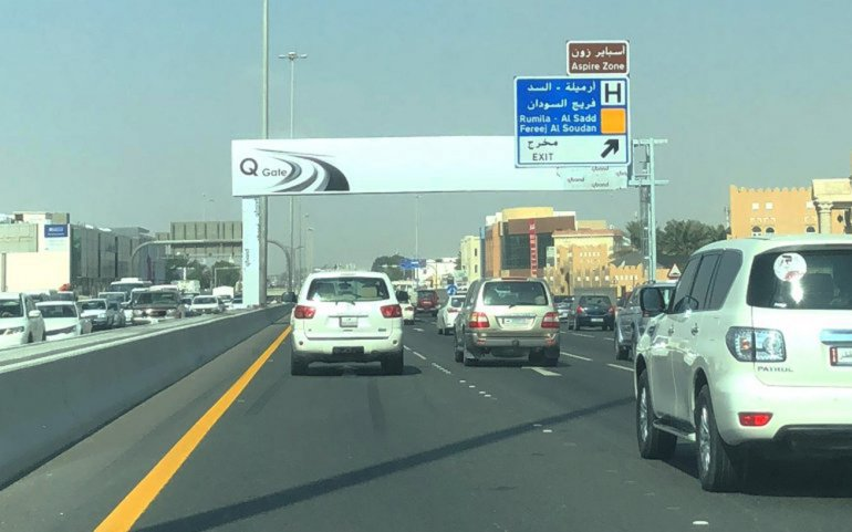Q Gates - Toll gates on Qatar roads to be activated only after two years - QatarIndians.com