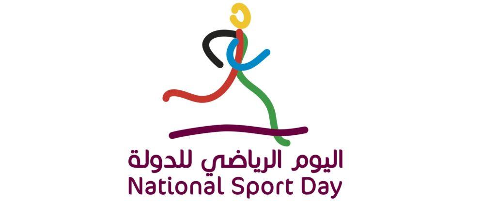 Qatar National Sport Day - QNSD 2019 - QatarIndians.com team wishes.