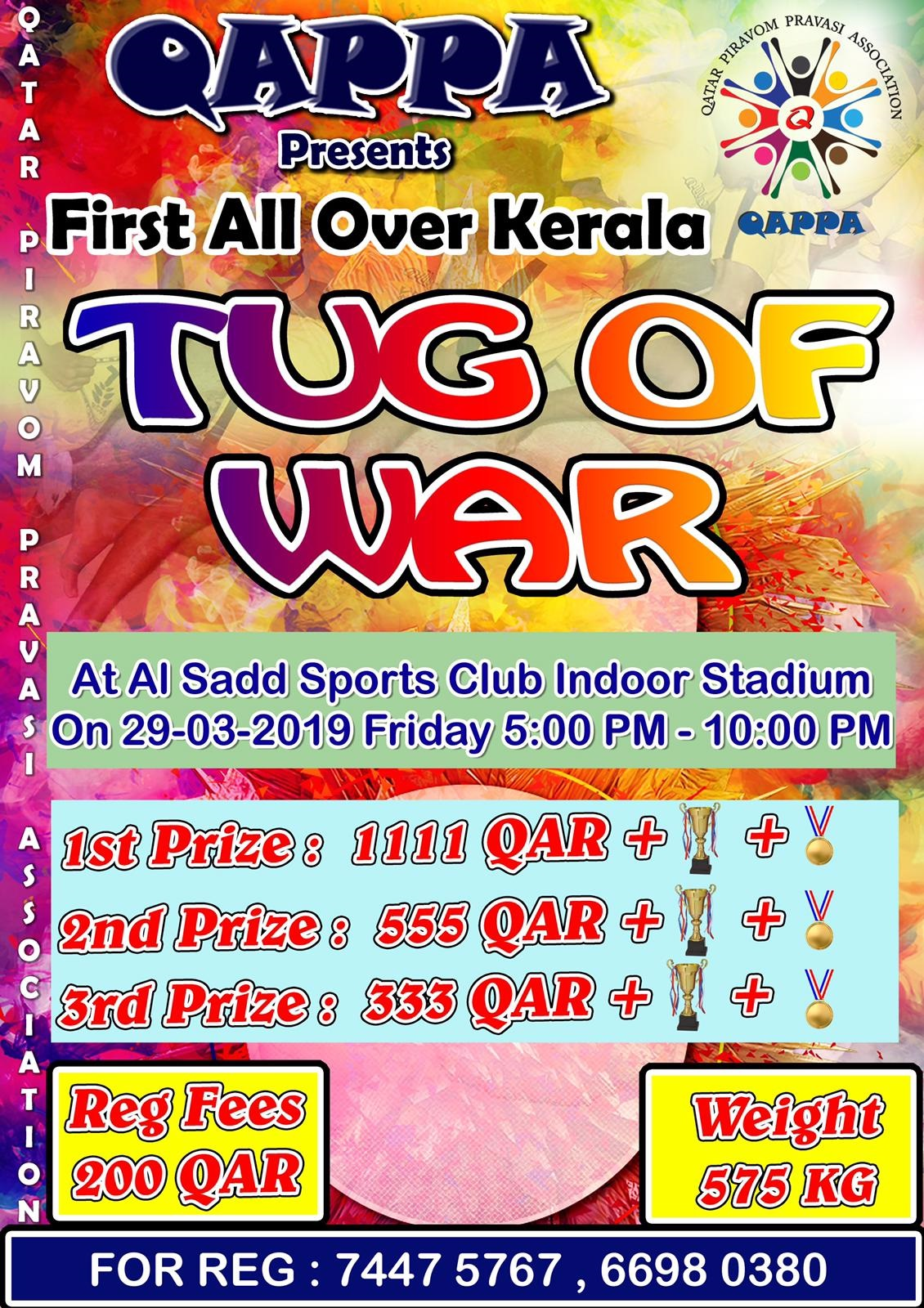 QAPPA Presents First all Over Kerala Tug of War - QatarIndians.com