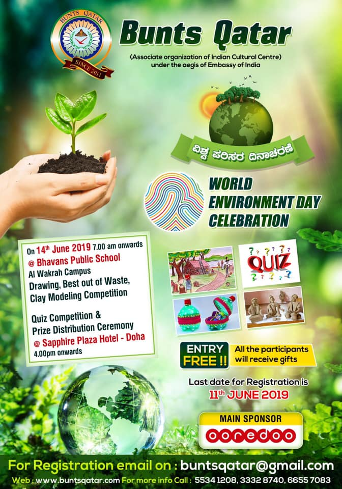 Bunts Qatar World Environment Day - 14 June 2019 - QatarIndians.com
