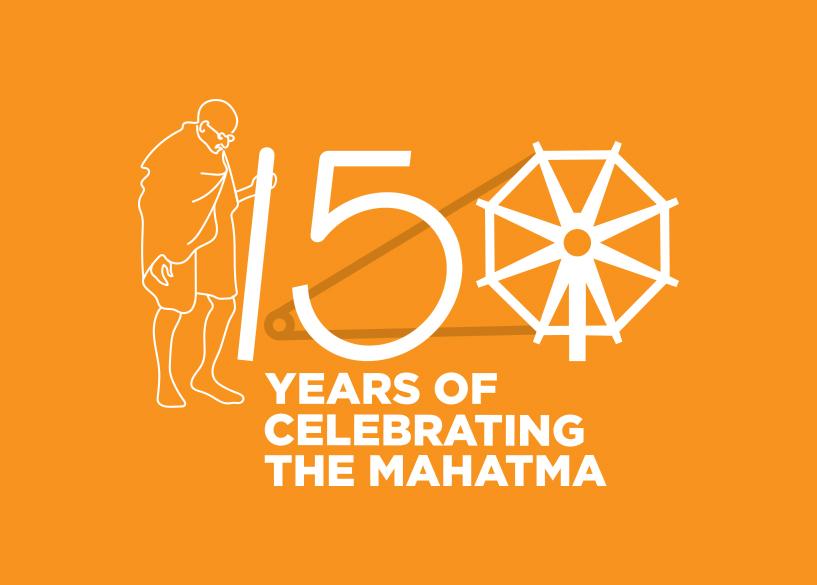 Mahatma Gandhi 150 - Indian Ambassador to Qatar HE P. Kumaran initiated a sapling planting initiative in the Embassy premises - QatarIndians.com