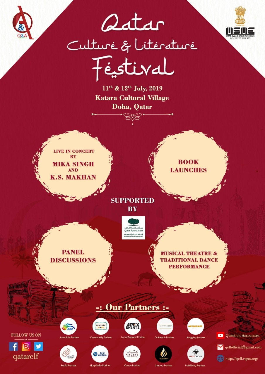 QCLF - First Edition Of 'Qatar Cultural and Literature festival' To Be Held In Doha