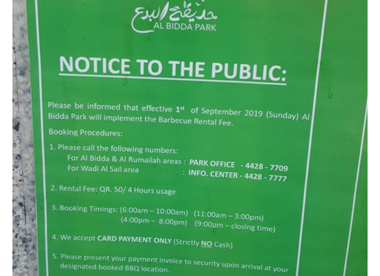 Al Bidda Park to start charging barbecue rental fee from September 1, 2019 - Notice to public - QatarIndians.com