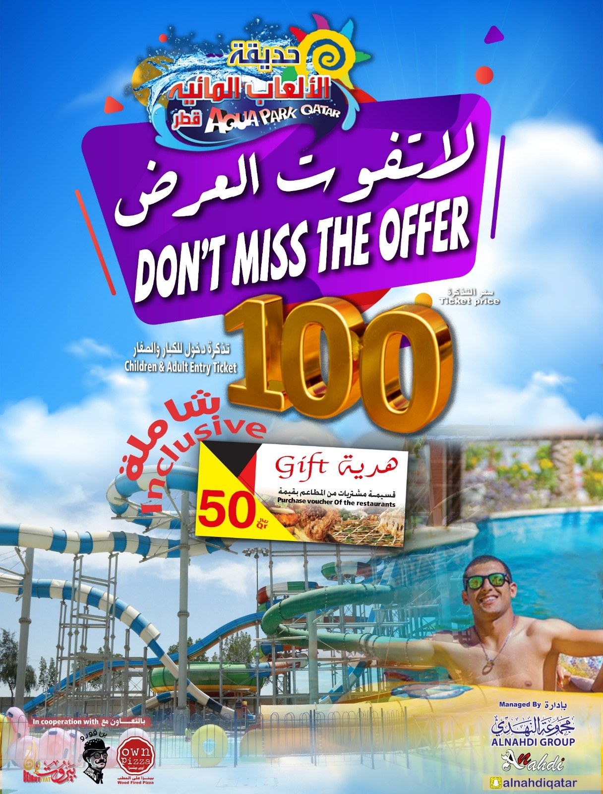 Aqua Park Qatar | The biggest offer ever from Aqua Park Qatar. Entry ticket only QR100 includes QR50 meal voucher.