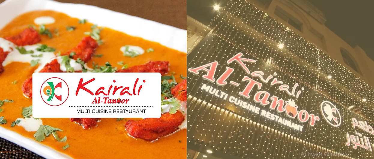 Kairali Al Tanoor - a taste of the authentic tandoor restaurant - Mr and Mrs Foody