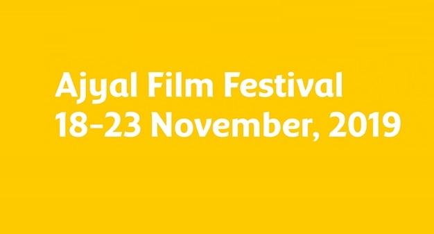 Ajyal festival's 'Find Life, Find Film' captivates movie buffs | Doha Film Festival (DFI)