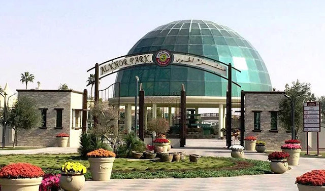 Al Khor family park closed temporarily for repairs. The Ministry of Municipality and Environment has announced a temporary closure of Al Khor Family Park.
