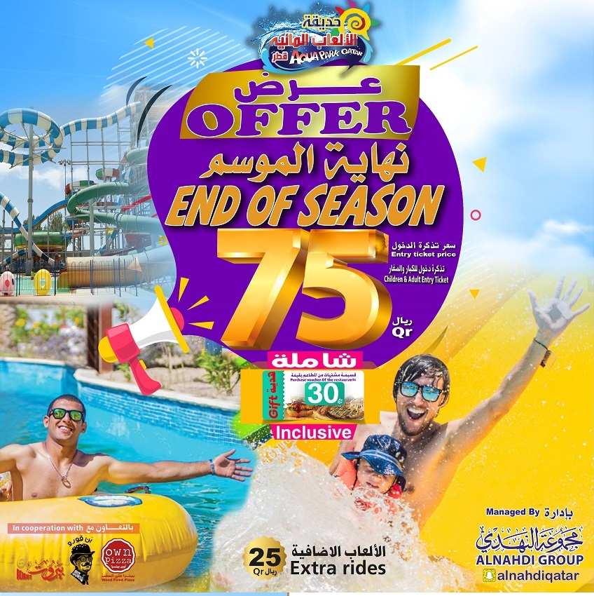 Aqua Park Qatar Offer | Only QR 75 includes QR 30 meal voucher. Entry ticket only QR 75 includes QR 30 meal voucher | QatarIndians.com