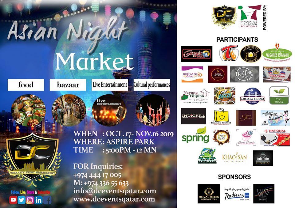 Asian Night Market: Aspire Park's Asian Night Market offers delightful fare to community
