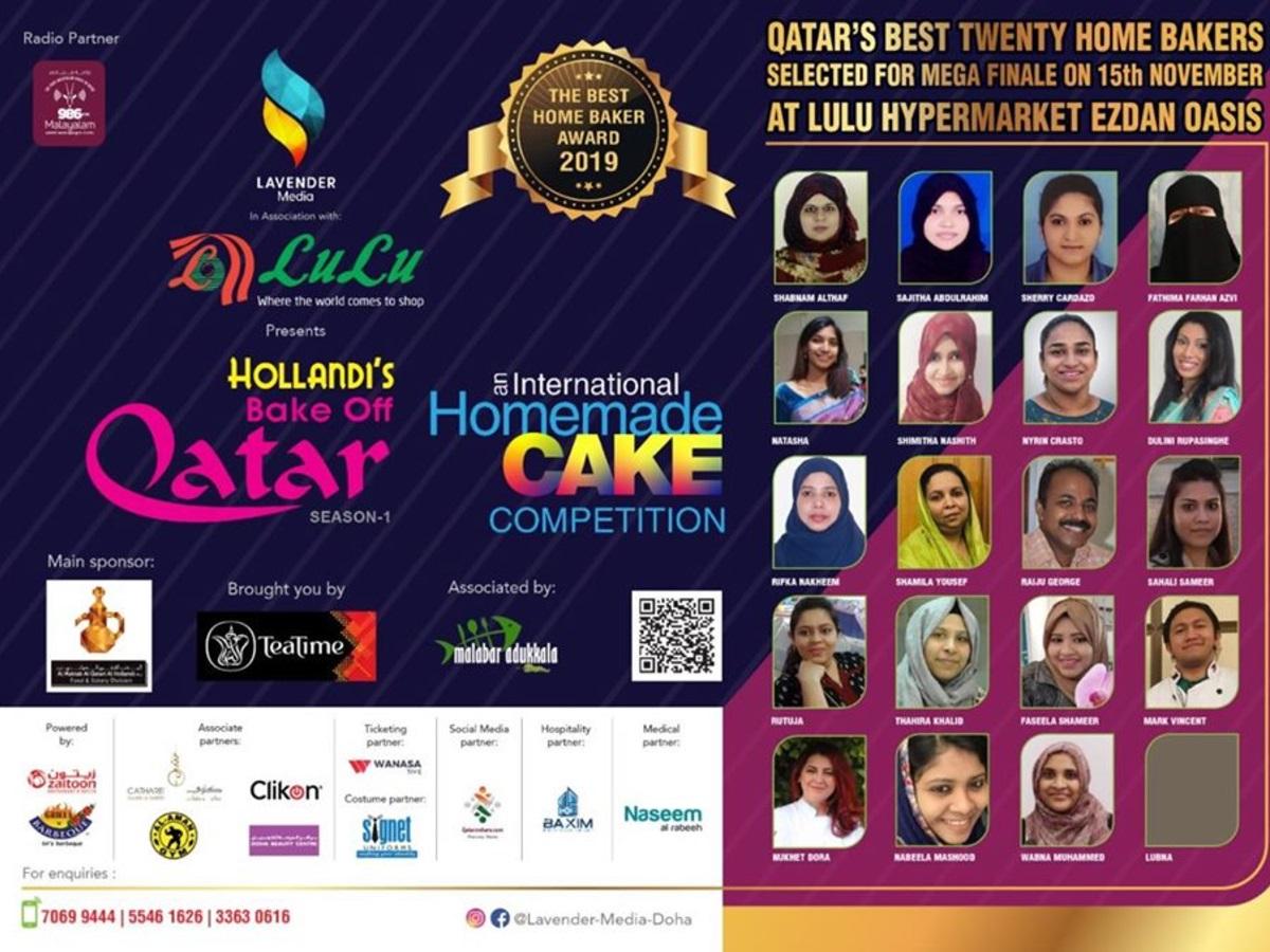 Bake Off - Homemade Cake Competition | Qatar, Season 1 - Mega Finale