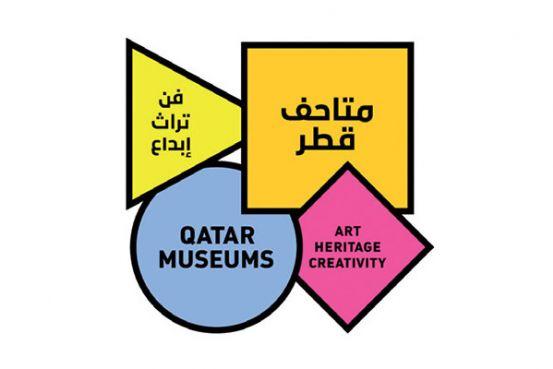 Blockade anniversary | Qatar Museums uses Public Art to mark upcoming Blockade anniversary
