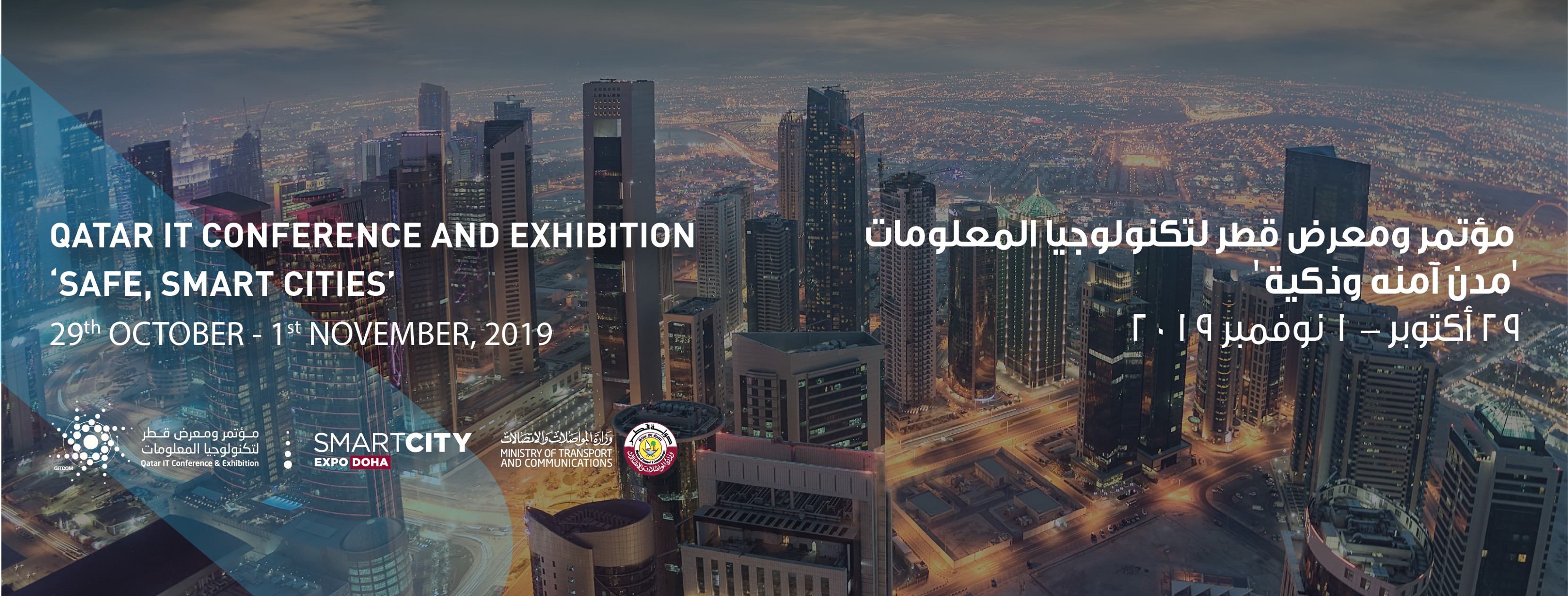 QITCOM 2019 (Qatar IT Conference and Exhibition) deals worth over QR4.5bn signed