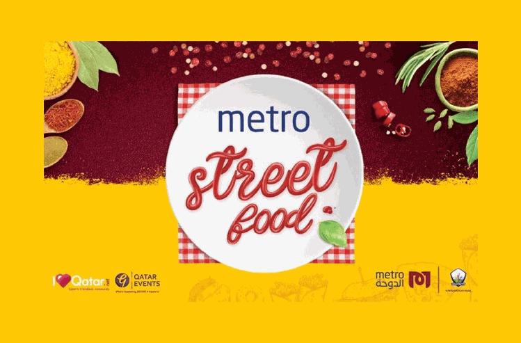 Metro Street Food Festival | Residents relish Metro Street Food Festival at the DECC Metro station - QatarIndians.com