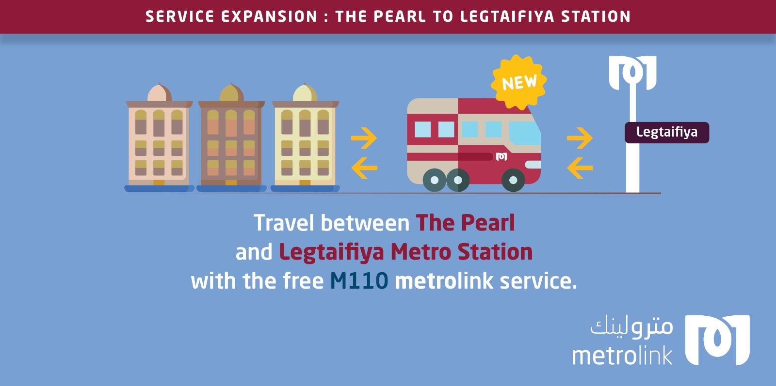 Doha Metro | Free M110 metrolink to and from the Pearl Qatar and Legtaifiya Station | Expansion of metroexpress pilot service