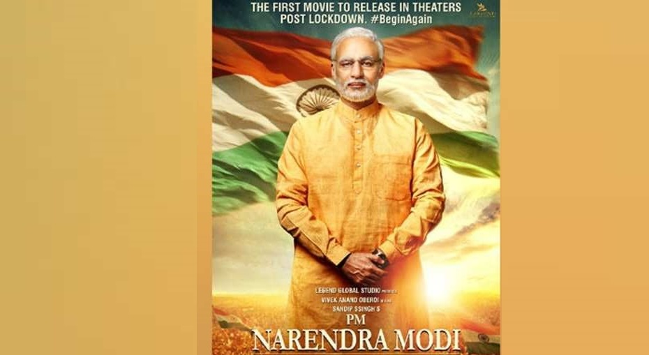 PM Modi biopic becomes first film to hit theatres after lockdown restrictions open. Vivek Oberoi-starrer PM Narendra Modi was re-released on October 15 | QatarIndians.com
