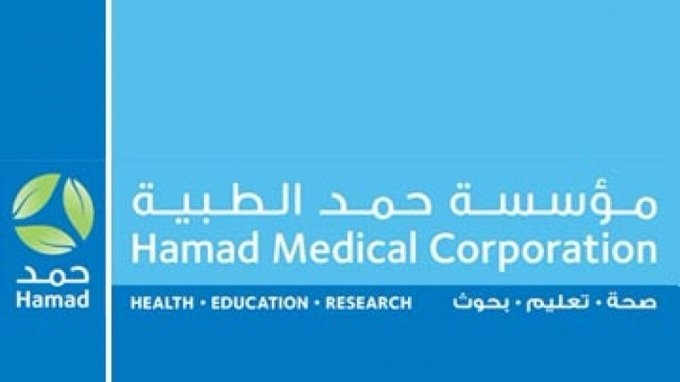 Hamad Medical Corporation (HMC) has won the Elite Hospital Award as part of the Arab Hospitals Federation Gold Initiative.
