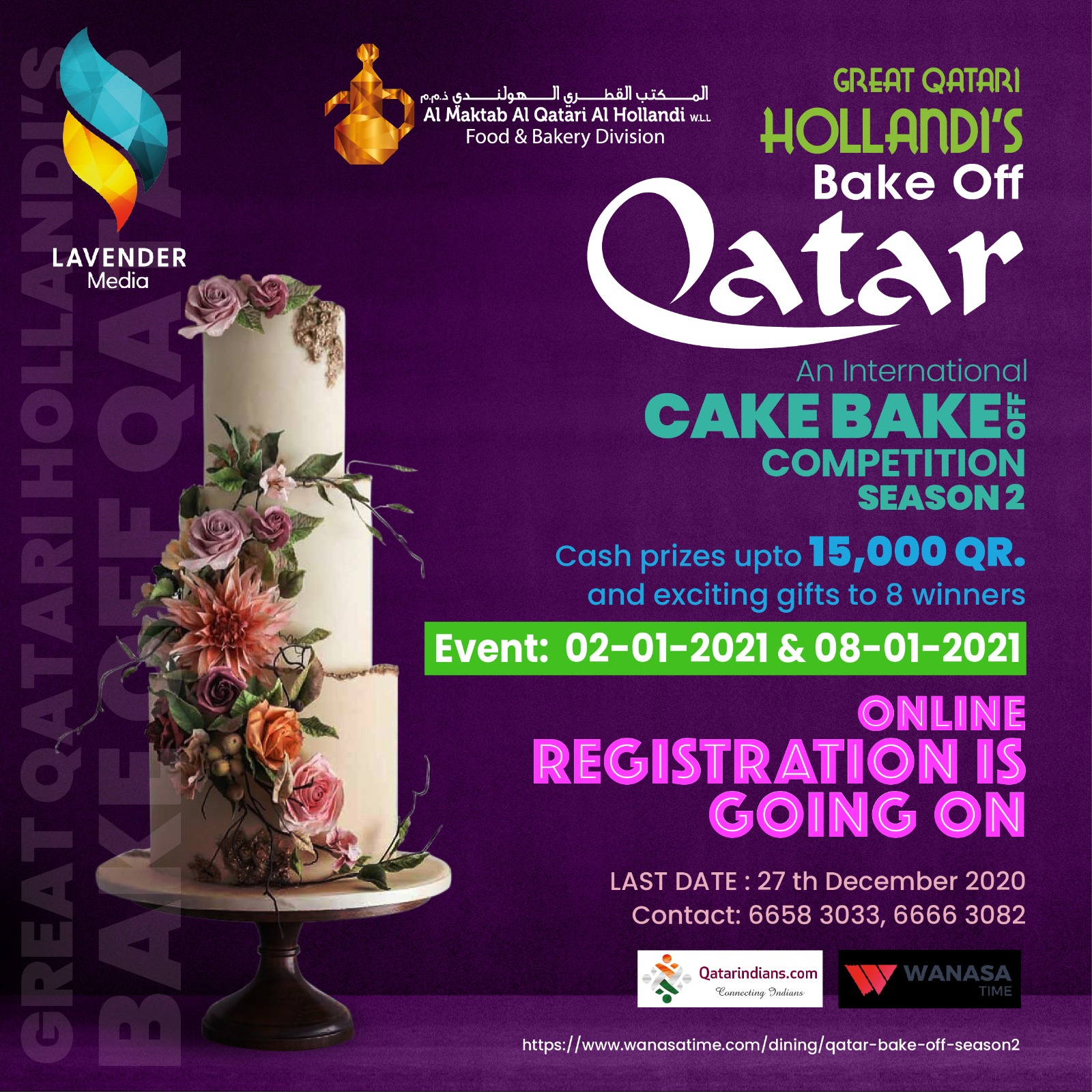 GREAT QATARI HOLLANDIS Bake Off Qatar - Season 2. Last date to register your entry in to competition is 27 December 2020.