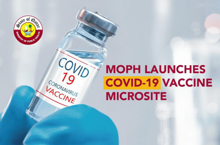 COVID-19 vaccine dedicated microsite | Know about Priority Groups, How do vaccines work, FAQs and Trusted Information Source | MoPH