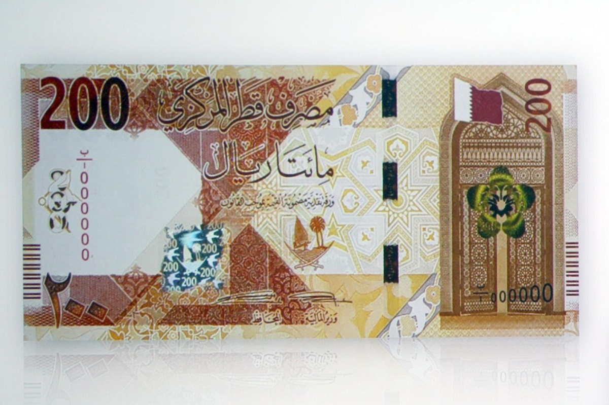 ATMs of banks in Qatar have started issuing the new series of Qatari Riyal bank notes | Look at the new designs of Qatar Riyal Bank Notes