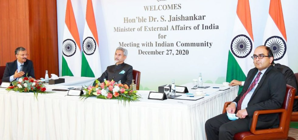 Visit of External Affairs Minister of India Dr. S. Jaishankar to Qatar | Press Release - MEA India made a two day visit to Qatar from December 27 to 28.