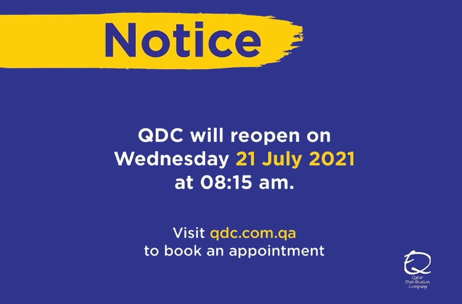 QDC - Qatar Distribution Company to reopen on 21 July 2021 at 08:15 am